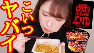 プルダックポックンミョンのカップ麺動画 ▽ https://www.youtube.com/wa...