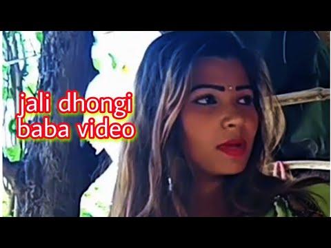 Download Video Jali Dhongi Baba | short film | पति को बंदी बनाकर,पत्नी का कपड़ा उतार दिया ढोंगी बाबा