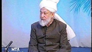 Urdu Tarjamatul Quran Class #296 Surah Al-Muddaththir and Al-Qiyamah