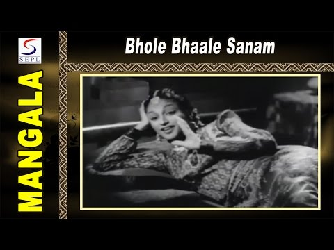 Bhole Bhaale Sanam | Shamshad Begum, Moti @ Mangala | Bhanumathi Ramakrishna, Ranjan