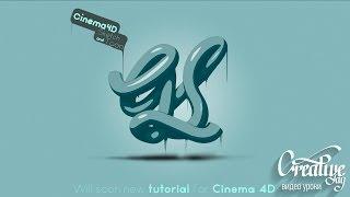Урок по Cinema 4D - Sketch & Toon