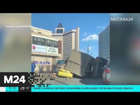 На Большой Тульской улице произошла авария - Москва 24