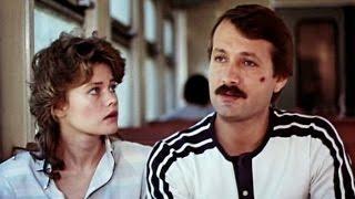 Возьми меня с собой (1989)