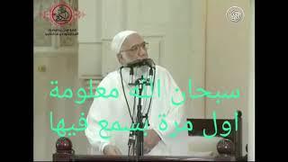 روائع الراوي  :: معنى اسم طه ::
