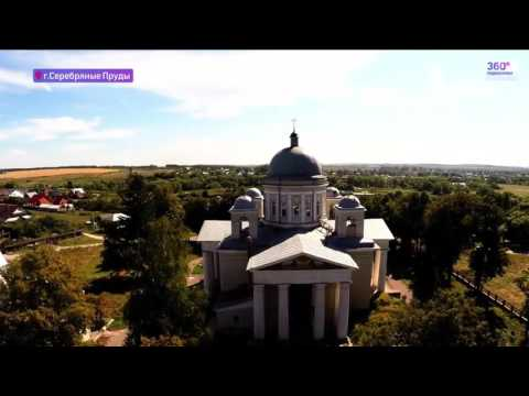 Наро-Фоминск - знакомства (Московская область)