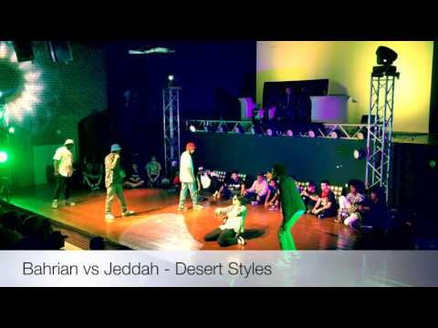 Desert Styles - Kuwait