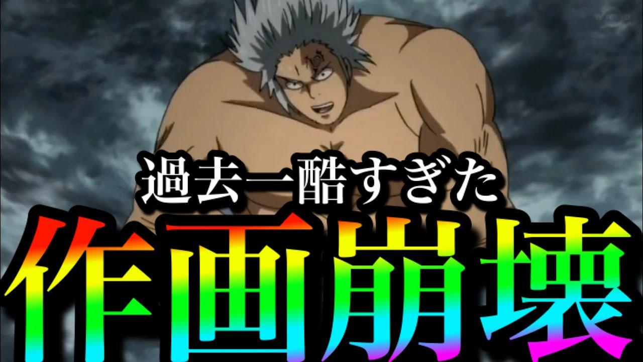 アニメ 作画 ハイキュー