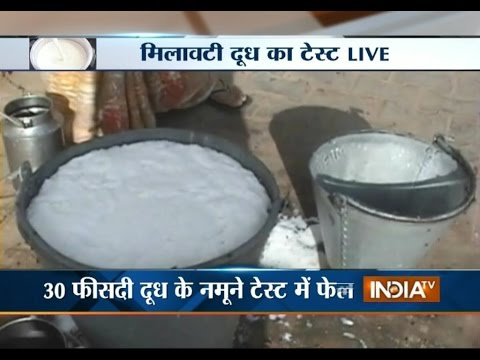 30% of Milk in Maharashtra Adulterated - India TV