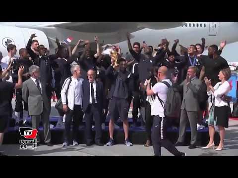 استقبال حافل للمنتخب الفرنسي بمطار شار ديغول بعد حصولهم على كأس العالم  - 15:22-2018 / 7 / 17