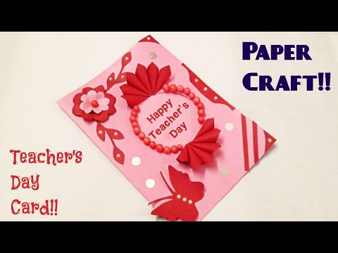 DIY Teacher's Day card/ Handmade Teachers day card making idea/how to make paper greeting card.