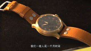 汇智营商2017 - 第一集:钟表业(三分钟精华)(简体字幕)