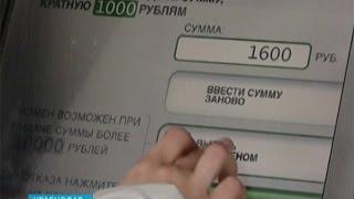 Из банкоматов в России могут исчезнуть мелкие купюры(Из банкоматов в России могут исчезнуть мелкие купюры — такой прогноз делают в российском Союзе защиты..., 2015-02-16T12:22:32.000Z)