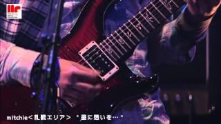 mitchie「星に想いを・・・」The 5th Music Revolution(2012.1.7)