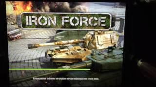 iron force. Кентавр Свободные бои