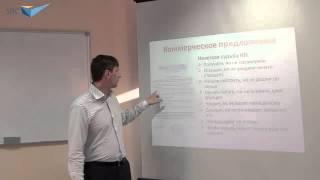 Коммерческое предложение - Сергей Дубовик