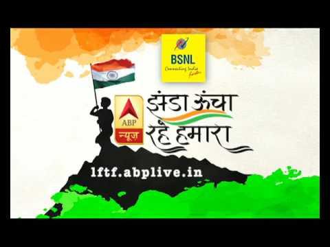 Jhanda Uncha Rahe Hamara 2 Youtube