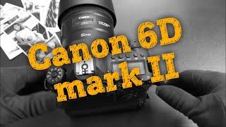 Огляд Canon 6D mark 2 - Мої налаштування