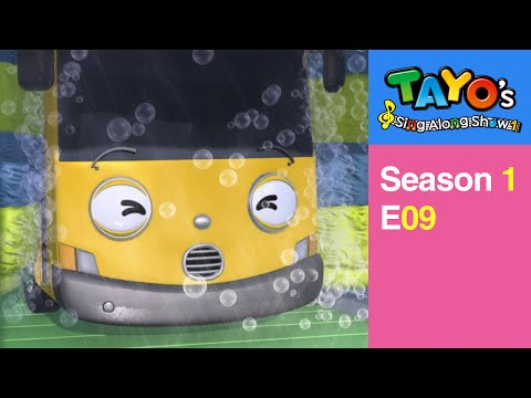 [Tayo's Sing Along Show 1] #09 So Fresh and So Clean