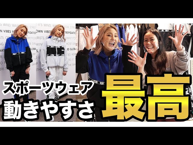ROXY SPORTS デビュー!新しいスポーツウェア① ★スポーツウェアおしゃれ★