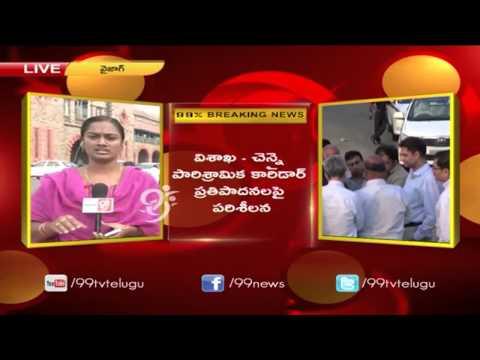 Asian Development Bank Team Visits Vishaka over Development of Vishaka-Chennai Corridor - 99tv