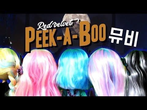 피카부 뮤직비디오 시바주쿠 구체관절 인형으로 뮤비찍기!Peek-A-Boo MV시바주쿠인형 함께개봉하기! 새로운장난감과 인형애니메이션 인형상황극 만화인형극 어린이채널♡모모TV
