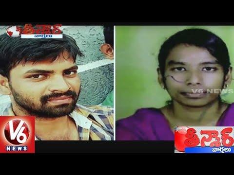 Woman Acid Attack On Lover In Guntur District | Teenmaar News | V6 News