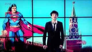 «Супермен». Стихотворение Василия Аккермана