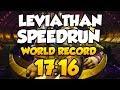 WORLDS FASTEST LEVIATHAN by Redeem [17:16] Destiny 2