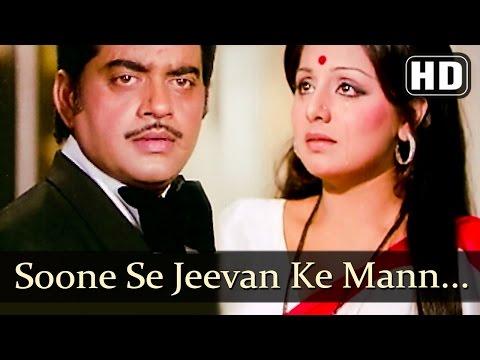 Soone Se Jeevan Ke (HD) - Ab Kya Hoga Song - Neetu Singh - Shatrughan Sinha - Bollywood Hindi Song