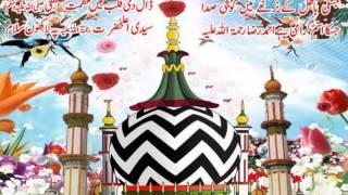 New Manqabat - Raza Raza