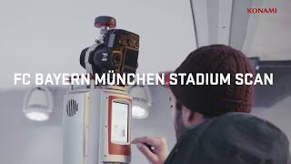 eFootball PES 2020 x FC Bayern - Behind-the-Scenes of the Allianz Arena Scan