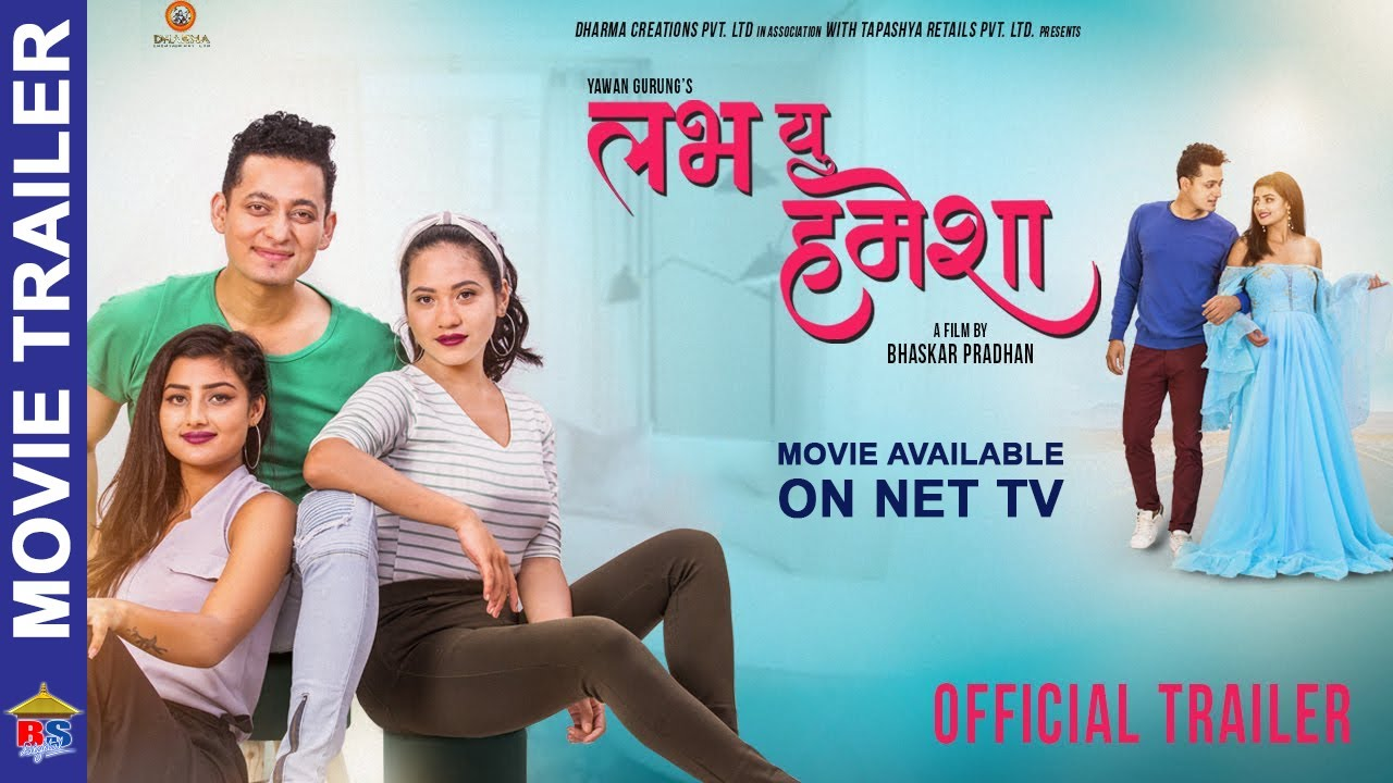 Download Love You Hamesha || Nepali Movie Trailer || Sraaj Garach, Richa Thapa,Fiza || Available on NET TV