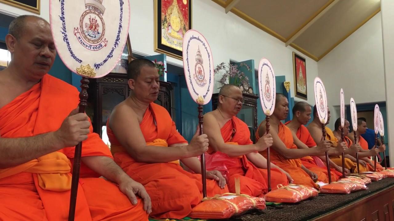 Monks giving blessing