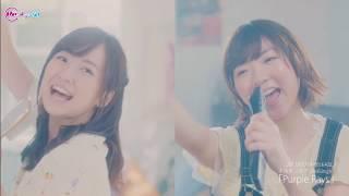 【Re:ステージ!】7月19日発売 オルタンシア 2ndシングル「Purple Rays」MV Long Ver.