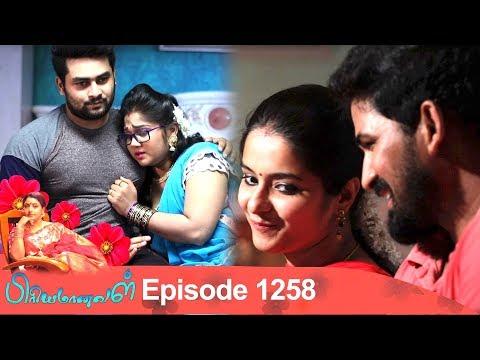 Priyamanaval Episode 1258, 05/03/19