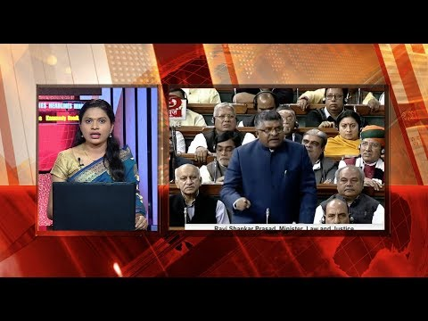 Islamic nations have regulated triple talaq, India should | Kaumudy News Headlines 8:00 PM