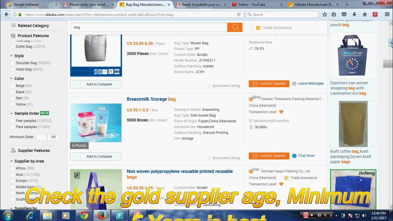 23 янв 2014. Как покупать на alibaba оптом и врозницу!. Заказать сайт +рекламу http://vbs. M-3t. Com/ https://vk. Com/bazbusinesslife группа в вк.