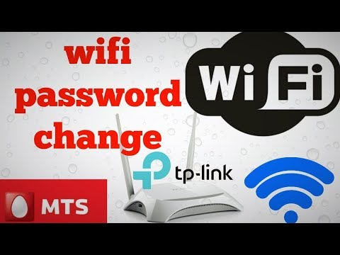 mts how to change ip