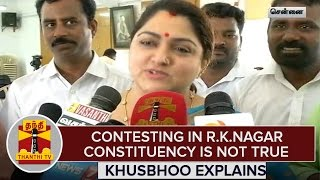 """TN Elections 2016 : """"Contesting in R.K.Nagar Constituency is Not True"""" – Khusbhoo Explains"""