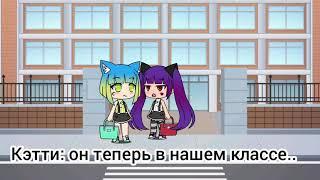 Сериал « Привидение » //3 серия// • lizz gacha life•