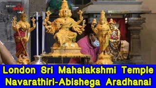 Saraswathi Pooja – Lakshmi Narayana Temple – London – Navarathiri 2020 | Britian Tamil Bhakthi