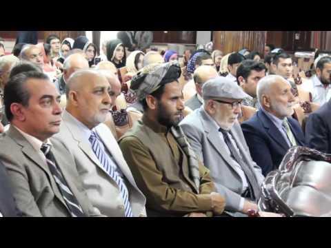 Hamid Karzai   سخنرانی حامد کرزی رئیس جمهور پیشین افغانستان      فېسبوک