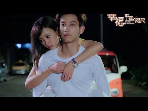 TU HI WAJAH AB JEENE KA // MOST HEART TOUCHING SONG WITH A SWEET LOVE STORY// CHINESE MIX