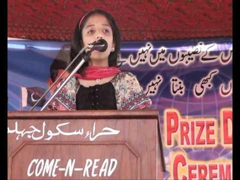 speech on womens role in society in urdu