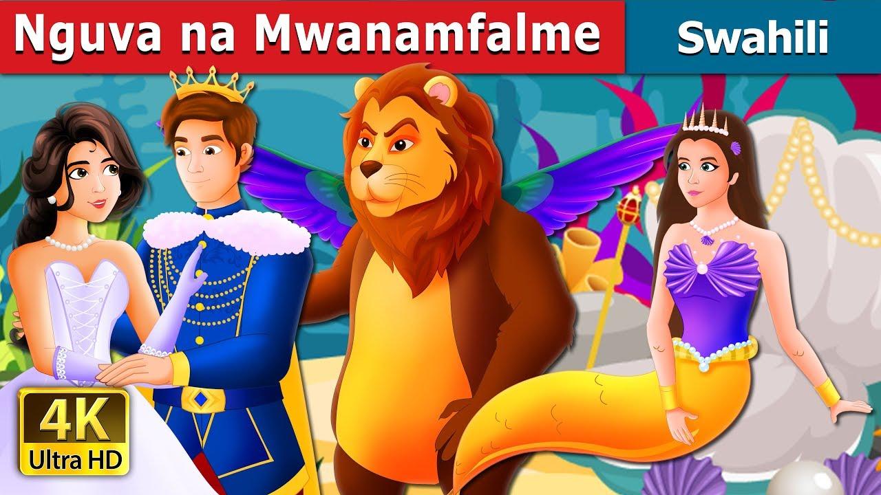Download Nguva na Mwanamfalme | Hadithi za Kiswahili | Swahili Fairy Tales