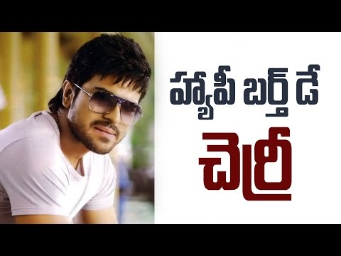 Thumbnail: Happy Birth Day Ram Charan | Ram Charan B'Day Special Video | Telugu Cinema