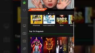 Best Tv app for ptcl customer (junitec)