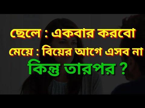 ছেলে : একবার করবো   education quotes   অসমাপ্ত ভালোবাসার গল্প বাংলা