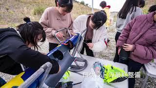 ロケットガール養成講座は和歌山大学 秋山演亮先生、WSPの皆様のご指導のもと、ハイブリッドロケットの設計製作から打ち上げまで、すべて高...