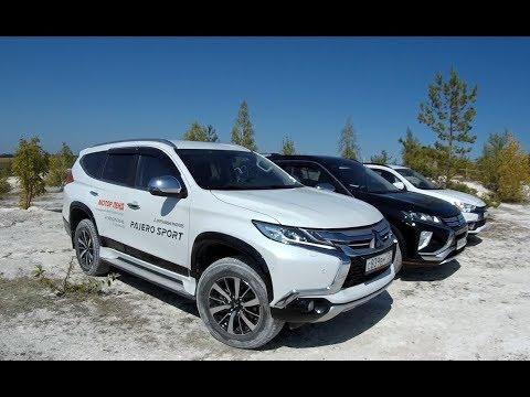 видео: Mitsubishi на легком триале.